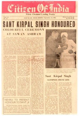Newspaper article, 14 September, 1962