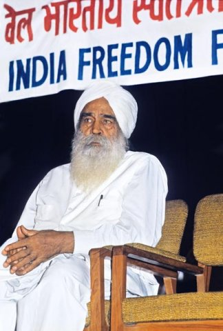Sant Kirpal Singh at Sawan Ashram, August 1973